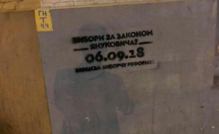 Неизвестные поглумились над синагогой в Киеве: полиция прокомментировала скандал, - ФОТО, фото-1