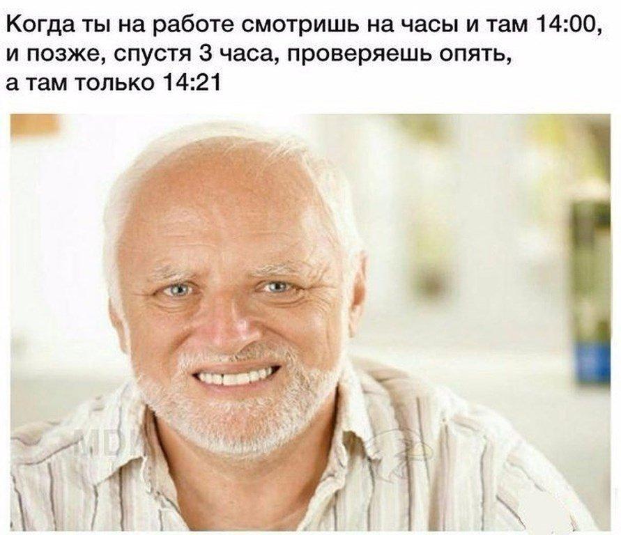 """В Киев приехал человек-мем """"Гарольд, скрывающий боль"""", фото-1"""