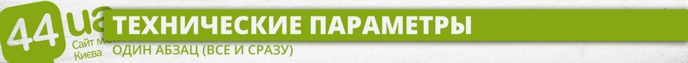 Контрабандисты предлагают киевлянам купить iPhone XS за 50 000 грн, - ФОТОФАКТ, фото-1