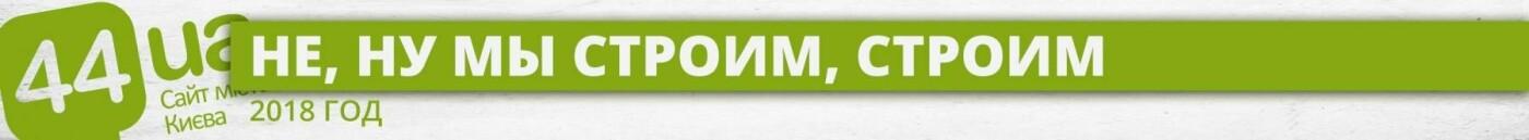 """Как-нибудь потом: как городская власть обещала достроить станцию """"Львовская Брама"""", фото-5"""