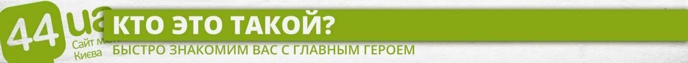 Финансирование ОПГ и сопротивление: под Киевом силовики обыскали дом экс-регионала, - ФОТО, фото-5