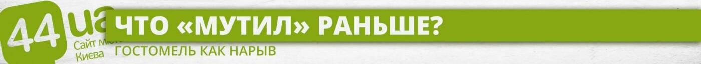 Финансирование ОПГ и сопротивление: под Киевом силовики обыскали дом экс-регионала, - ФОТО, фото-6