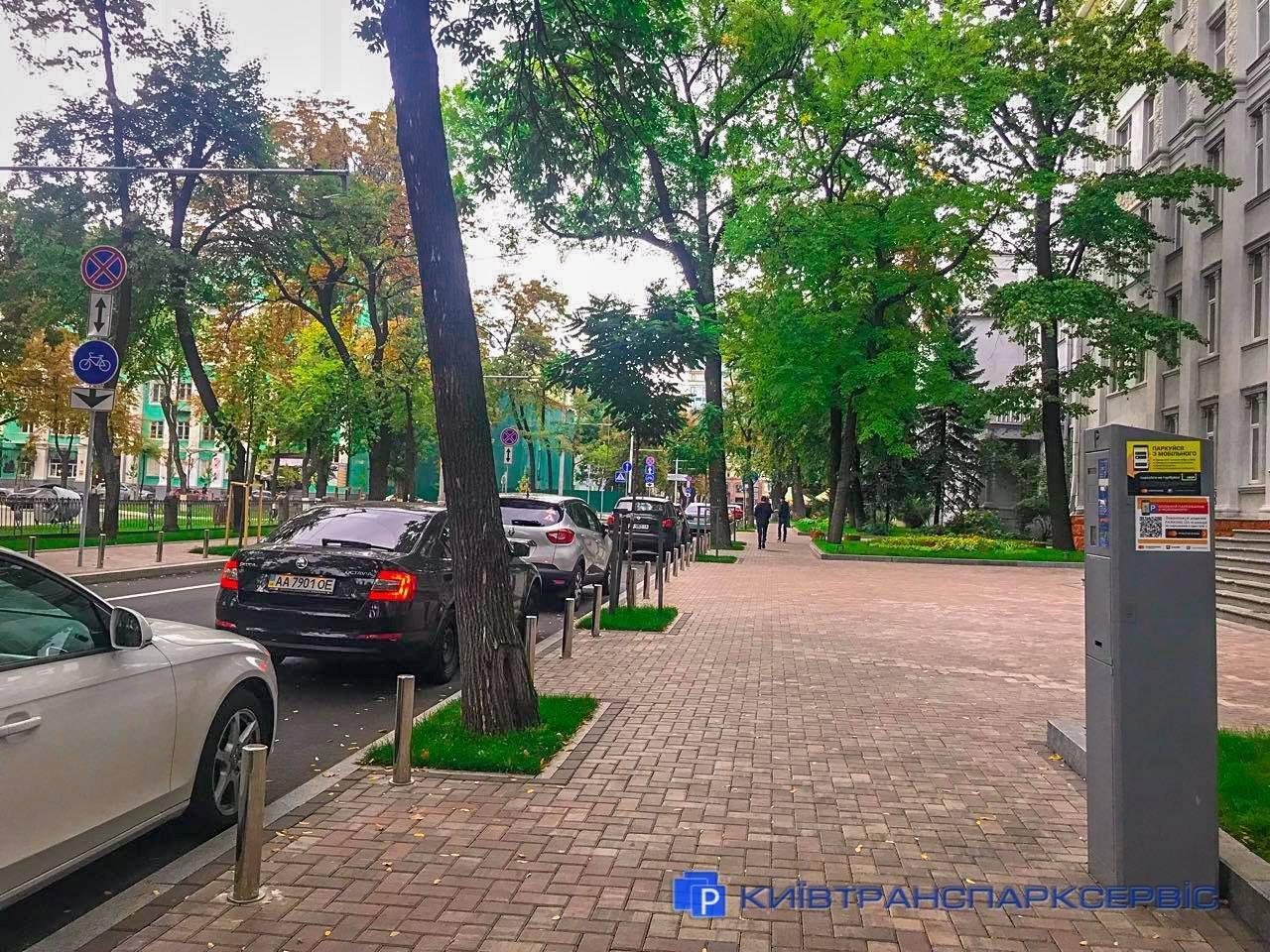 «Киевтранспарксервис» в Facebook