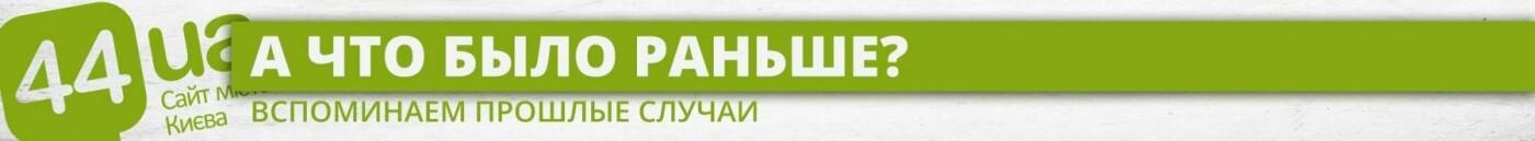 В киевском метро заметили пассажиров в халатах, - ФОТО, фото-4