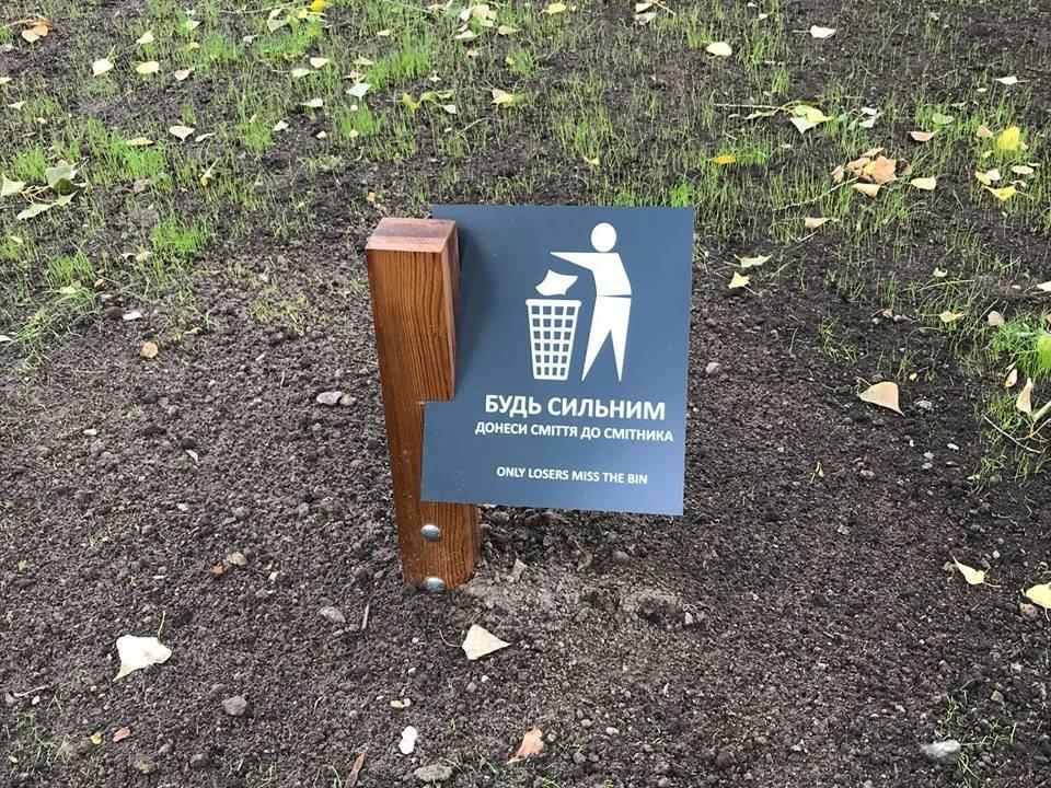 «Спасибо, что не построили ТРЦ»: на Троещине облагородили часть парка, - ФОТО, фото-1