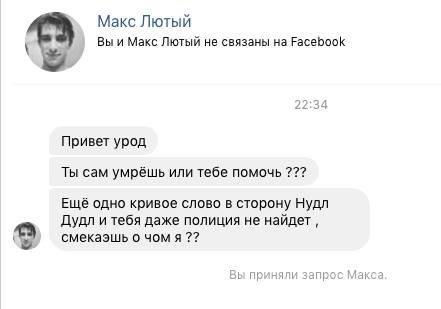 Тараканы в лапше: киевскому журналисту угрожали из-за разгромной статьи, фото-5