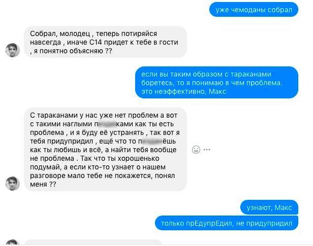 Тараканы в лапше: киевскому журналисту угрожали из-за разгромной статьи, фото-7