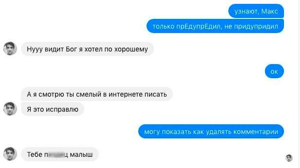 Тараканы в лапше: киевскому журналисту угрожали из-за разгромной статьи, фото-6