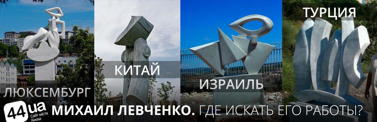 Смотри, синяя рука на Бессарабке: 5 фактов о новом монументе, фото-2