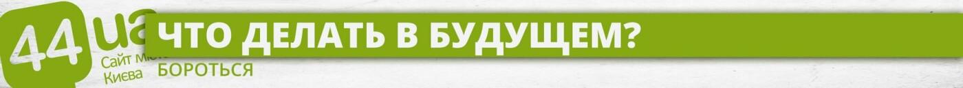 Завтра в Киеве пройдет марш за право на самооборону: почему это важно, фото-3