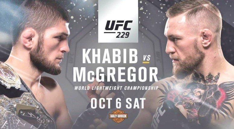 Бой Макгрегора и Хабиба: где киевлянам смотреть главный поединок UFC, фото-2