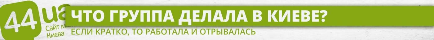 Twenty One Pilots: Trench. Что за альбом группа презентовала после вояжа в Киев, фото-3