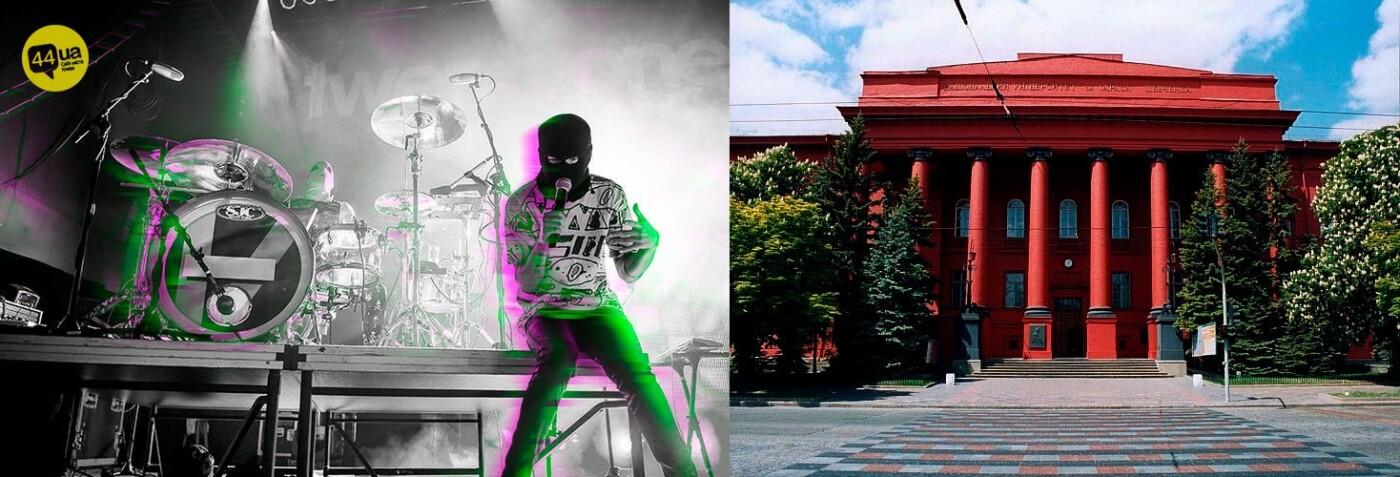Twenty One Pilots: Trench. Что за альбом группа презентовала после вояжа в Киев, фото-4