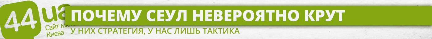 Это Нужно Киеву: Сеул создал стратегию развития blockchain-индустрии, фото-1