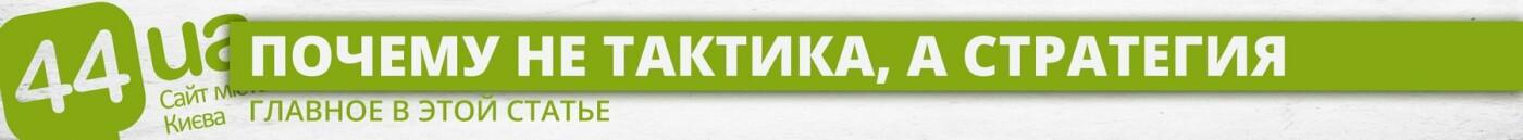 Не тактика, а стратегия: Dragon Capital покупает ТЦ на Позняках, - ИНФОГРАФИКА, фото-8