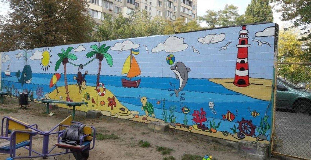 Жители Борщаговки нарисовали собственный мурал, - ФОТО, фото-1