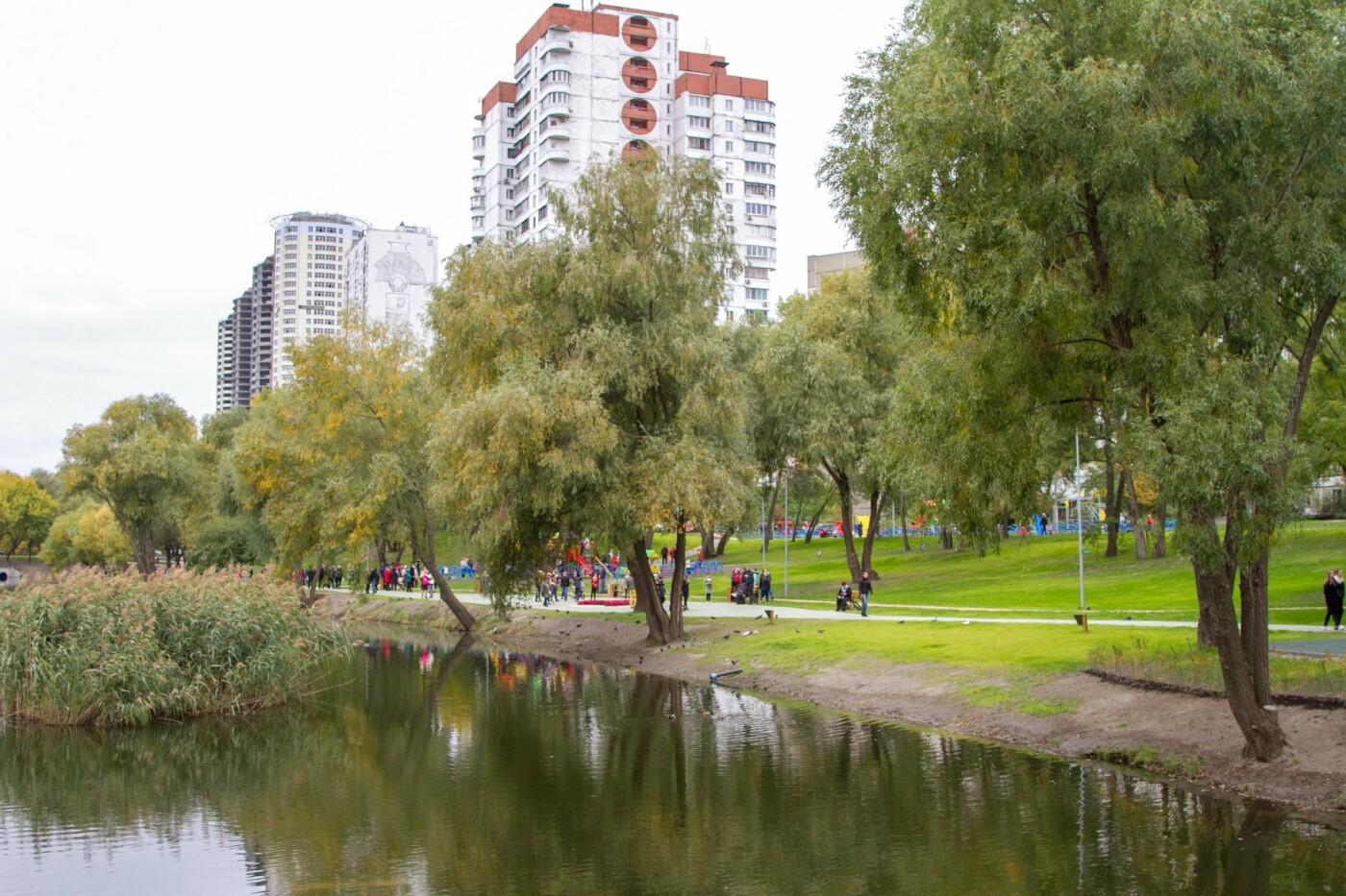 На Троещине открыли первую очередь нового парка: как он выглядит, фото-2