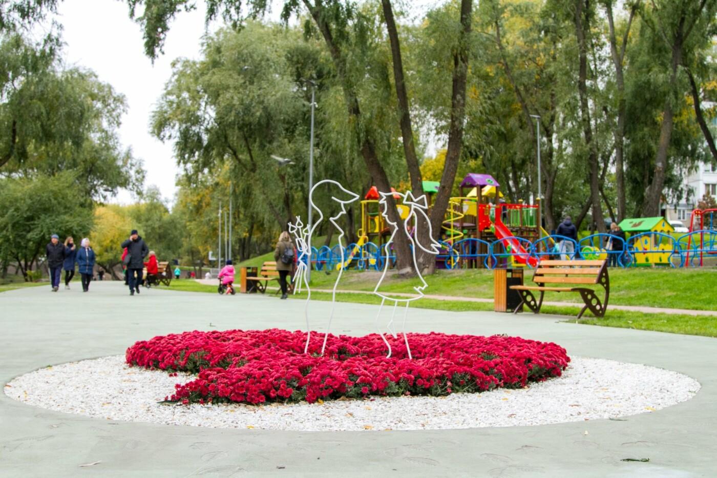 На Троещине открыли первую очередь нового парка: как он выглядит, фото-3