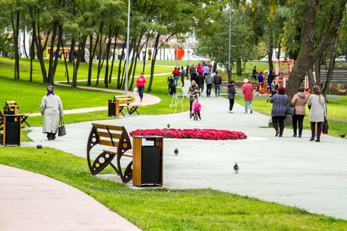 На Троещине открыли первую очередь нового парка: как он выглядит, фото-5