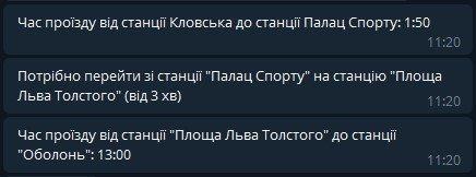 Киевский метрополитен запустил метробота для Facebook и Telegram, фото-2