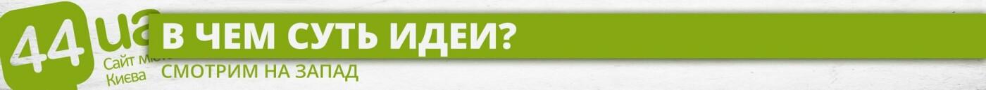 Кличко призвал киевлян отказаться от централизованного горячего водоснабжения, фото-1