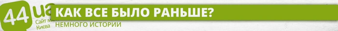 Кличко призвал киевлян отказаться от централизованного горячего водоснабжения, фото-4