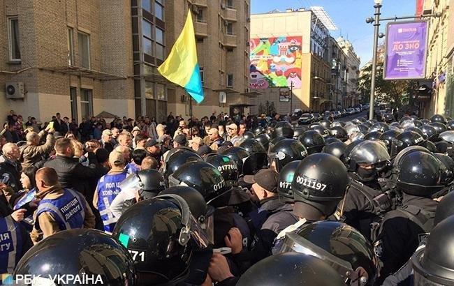 На Михайловской праворадикалы подрались с полицией, - ФОТО, фото-1