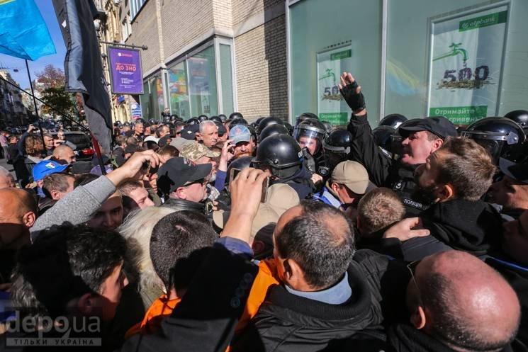 На Михайловской праворадикалы подрались с полицией, - ФОТО, фото-2