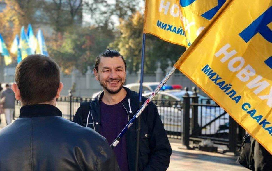 Сторонники Саакашвили снова митинговали возле Верховной Рады, фото-1