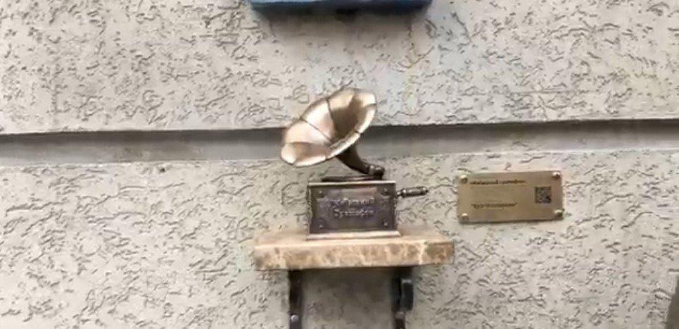В Киеве появилась скульптура граммофона, - ФОТО, фото-2