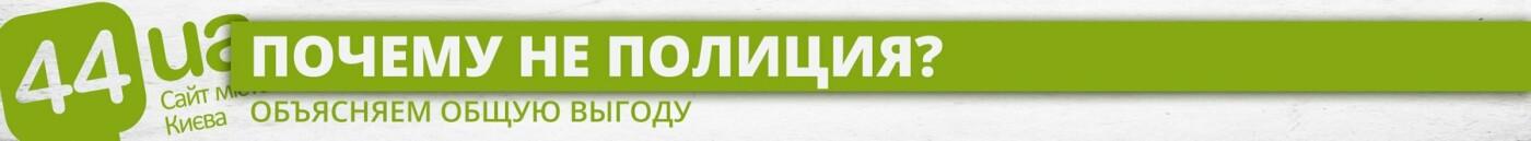 Это Нужно Киеву: в Германии водители общественного транспорта штрафуют автохамов, фото-2