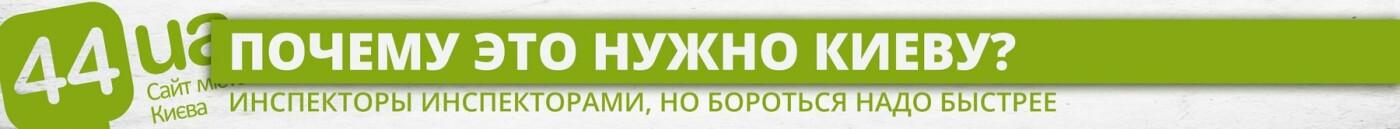 Это Нужно Киеву: в Германии водители общественного транспорта штрафуют автохамов, фото-4