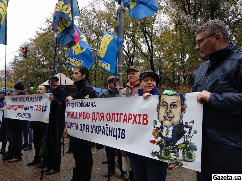 Протесты против газовой политики правительства проходят напротив Кабмина, фото-1