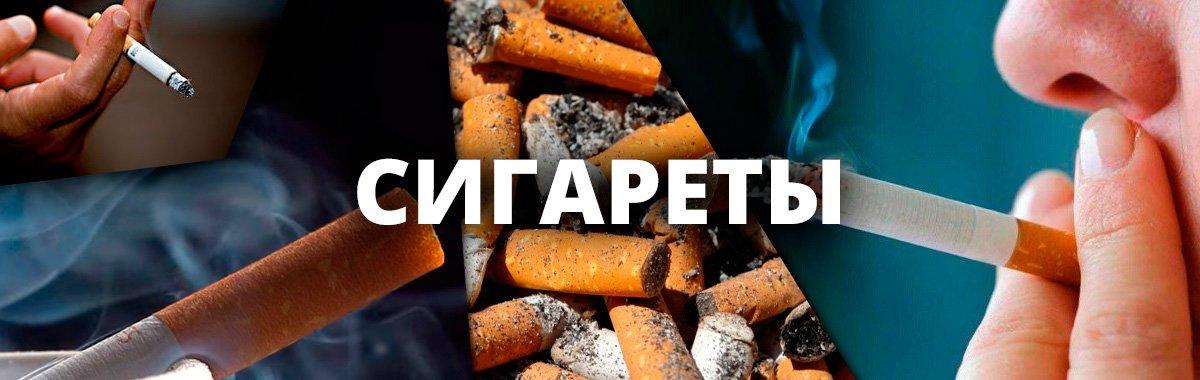 Как выжить в Киеве: гайд для людей с вредными привычками, фото-1