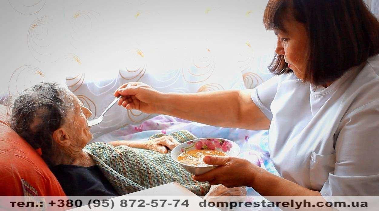 Дом престарелых Тепло Любимых - комфорт и должное внимание, фото-1