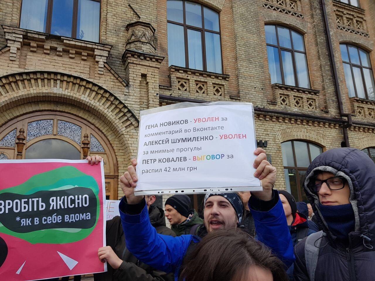 «КПИ – не бизнес»: студенты «Политеха» взбунтовались против проректора , фото-2