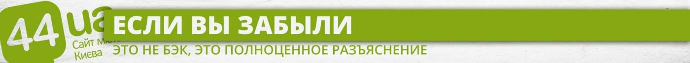 """Суд одобрил мировое соглашение между """"Киевтеплоэнерго"""" и """"Нафтогазом"""", фото-2"""