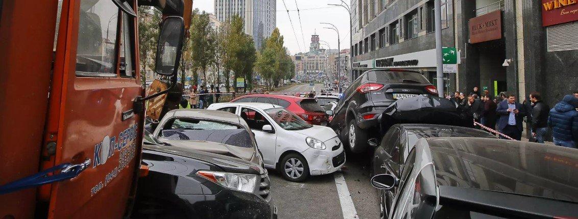 Обзор инопрессы: что читают о Киеве за границей, фото-1