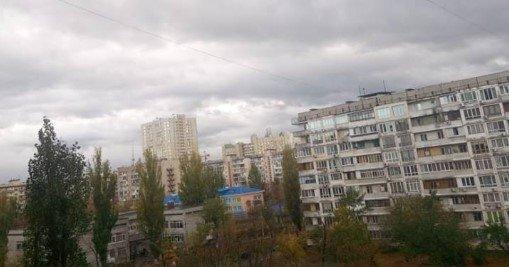 Киев в Twitter: ТОП-5 фотографий любимого города, фото-1