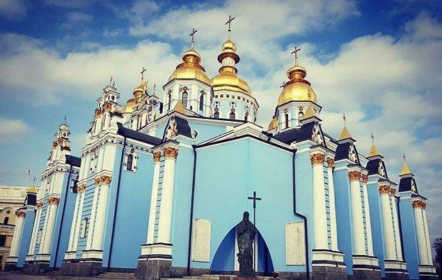 Киев в Twitter: ТОП-5 фотографий любимого города, фото-4
