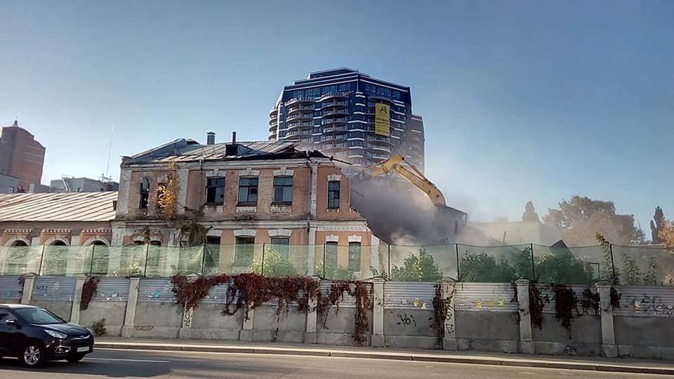 В Киеве ломают здание старинного хлебозавода, - ФОТО, фото-1