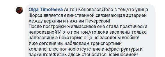 В Киеве ломают здание старинного хлебозавода, - ФОТО, фото-3