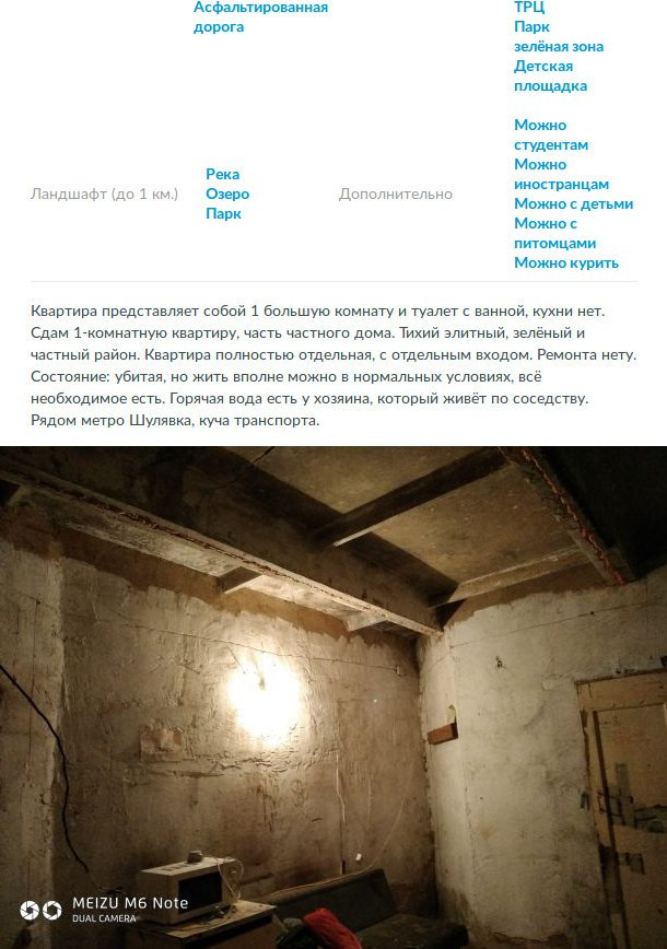 Фото дня: сдается однушка в районе  Шулявки с уникальным и неповторимым характером, фото-2
