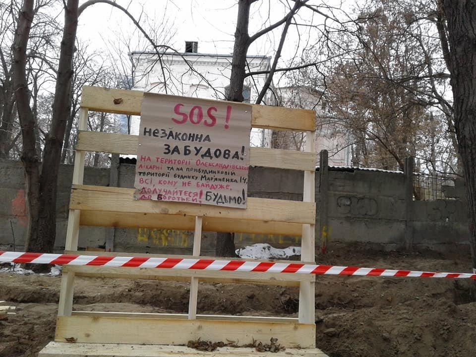 На Печерске в результате застройки может разрушиться дом художницы, - ФОТО, фото-3