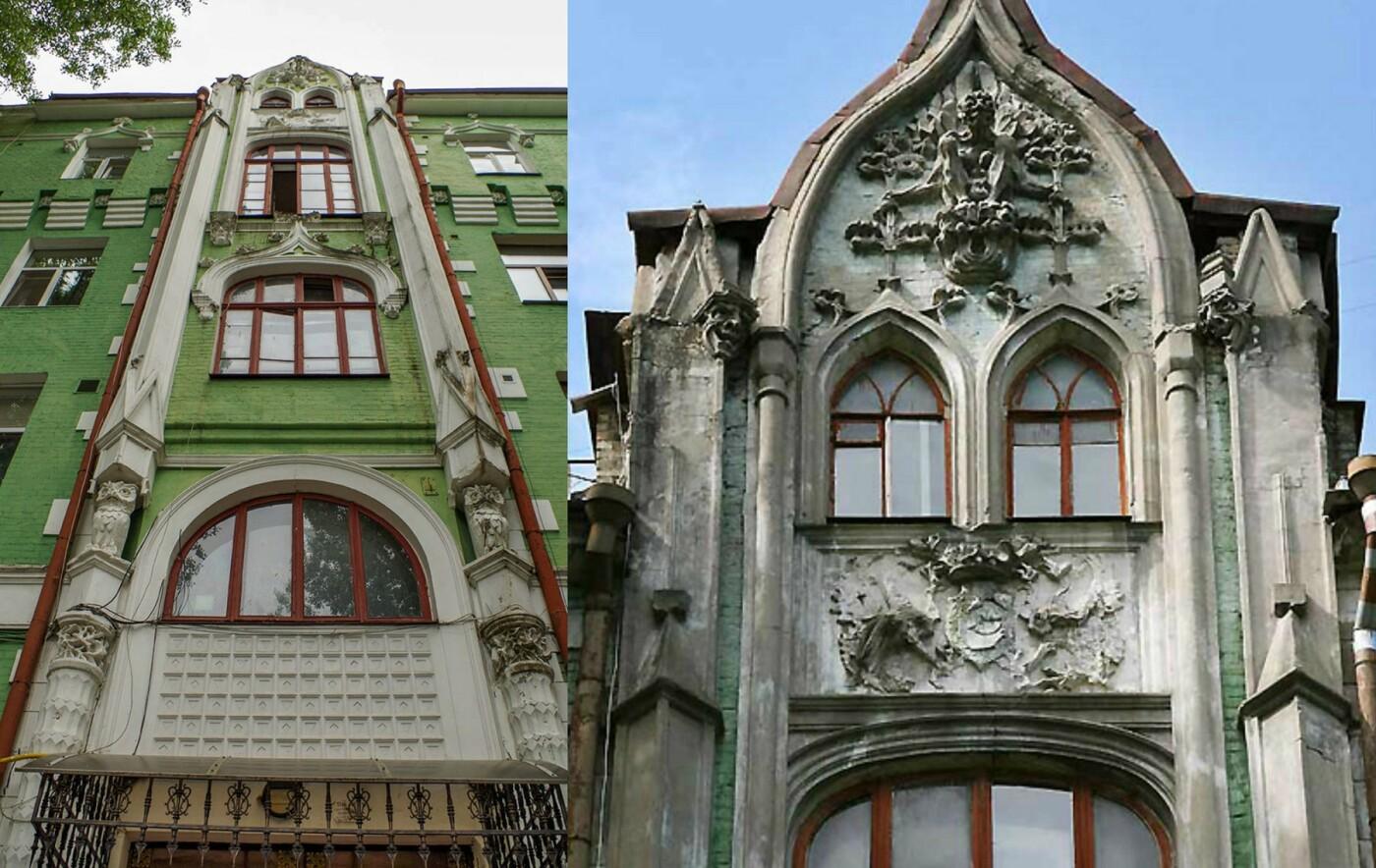 Ретро Киев: ТОП-5 старинных домов столицы, которые потрясают своей красотой, фото-8