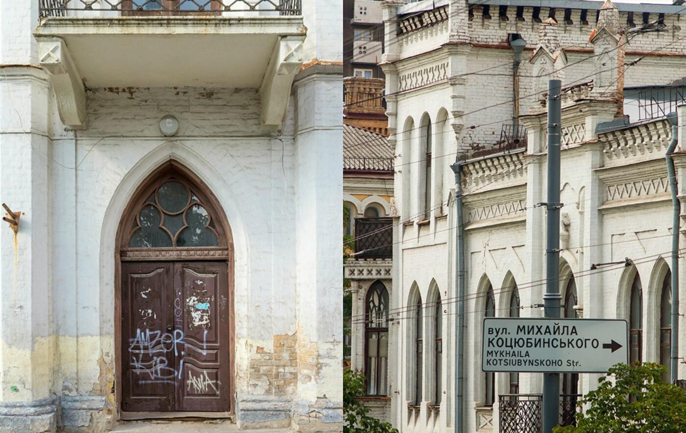 Ретро Киев: ТОП-5 старинных домов столицы, которые потрясают своей красотой, фото-4