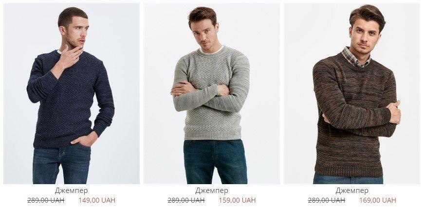 Чип во лбу и секонд-хенд: 6 мифов про дешевую одежду, которые пора забыть киевлянам, фото-6