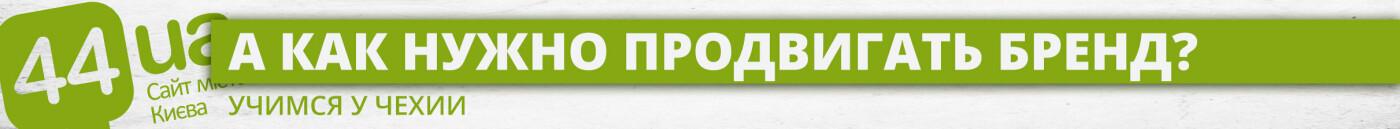 Фрагмент старой Европы: рассказываем историю самого узкого киевского переулка, фото-6
