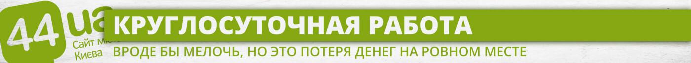 Киев против Нью-Йорка: чего же не хватает нашему метрополитену, фото-1