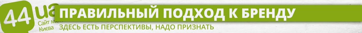 Киев против Нью-Йорка: чего же не хватает нашему метрополитену, фото-5